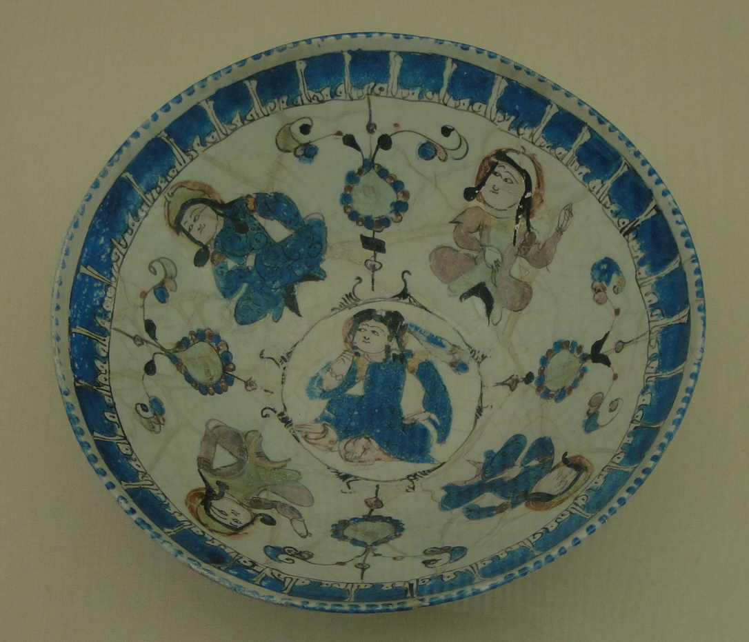 Iranian Pottery Notes On The Cultured Life